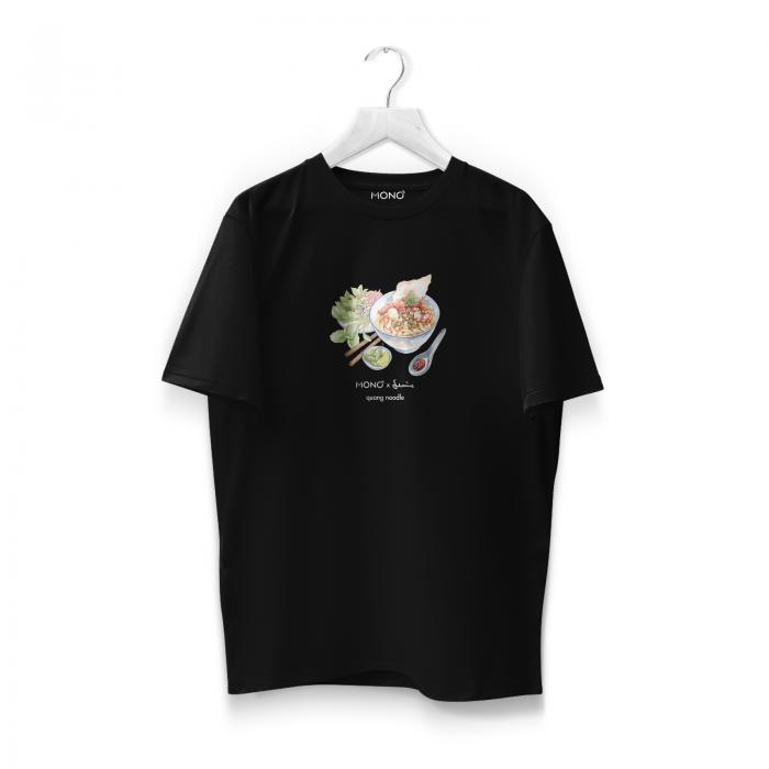 miquang - Oversize Black